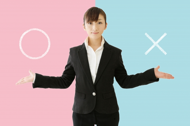 広島で起業 メリット・デメリット