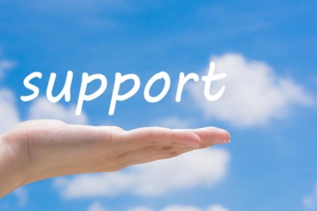 広島 起業の支援